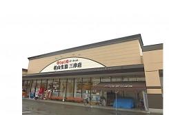 三津店写真