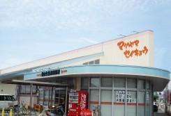 西雄郡店トップ写真